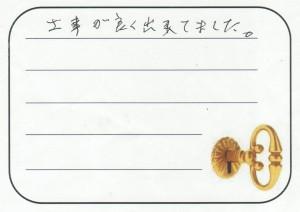 2017.6.6千葉県立川市②