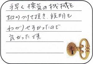 2018.5.13 神奈川県三浦市