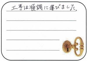 2018.5.18 神奈川県横須賀市