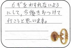 2018.5.27 東京都江東区