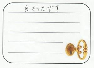 2017.6.14神奈川県高座郡