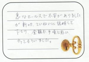 2017.6.9埼玉県北葛飾郡