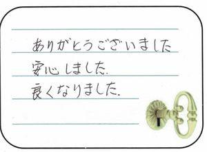 2018.6.22 神奈川県平塚市