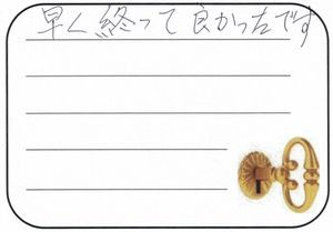 2018.6.27 埼玉県北葛飾郡