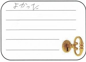 2018.6.8 東京都江戸川区