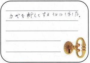 2018.8.1 埼玉県東松山市