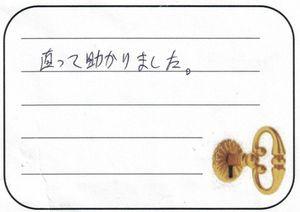 2018.8.24 埼玉県南埼玉郡