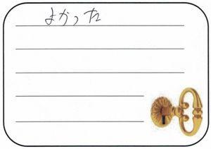 2018.8.28 東京都大田区