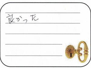 2018.10.17 横浜市神奈川区