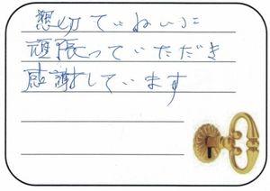 2021.2.24 埼玉県春日部市