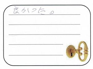 2021.8.28 埼玉県所沢市