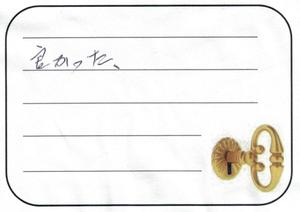 2021.9.9 神奈川県三浦市